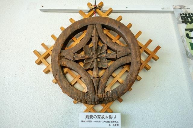 takanabe-3285c-3154
