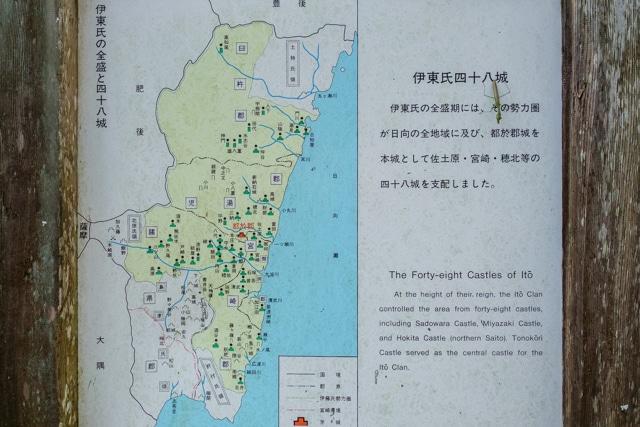tonokoori-3297