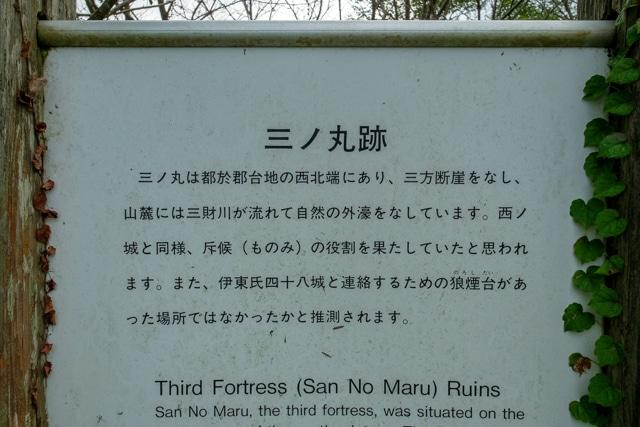 tonokoori-3316