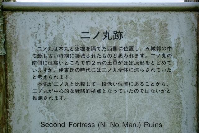 tonokoori-3395a-3397