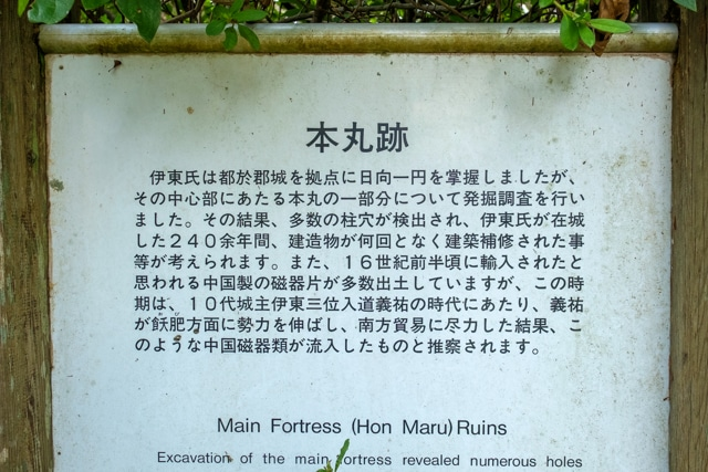 tonokoori-3418b-3445