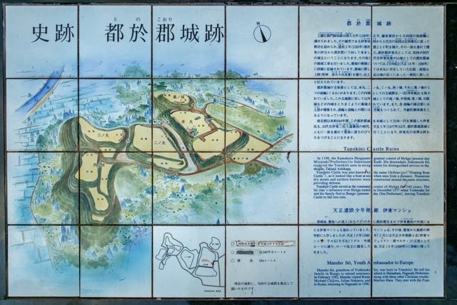 tonokoori-3446