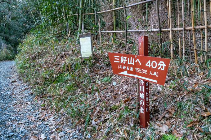 akutagawa-7010