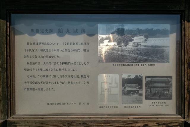 kagoshima-4011a-4016