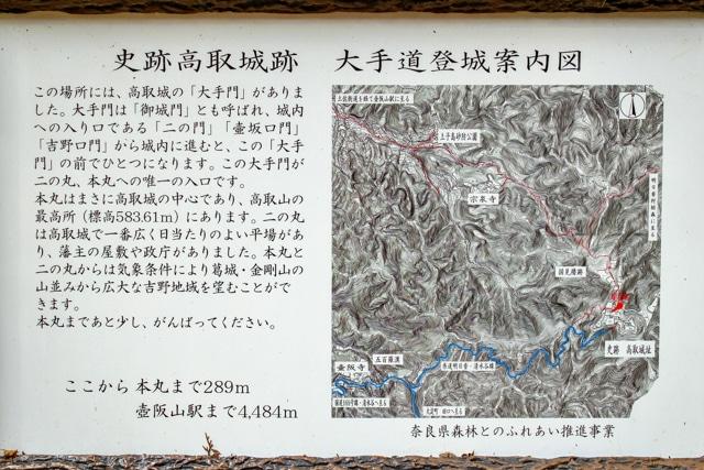takatori2-5311
