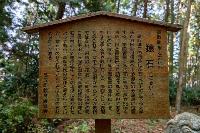 takatori2-5386