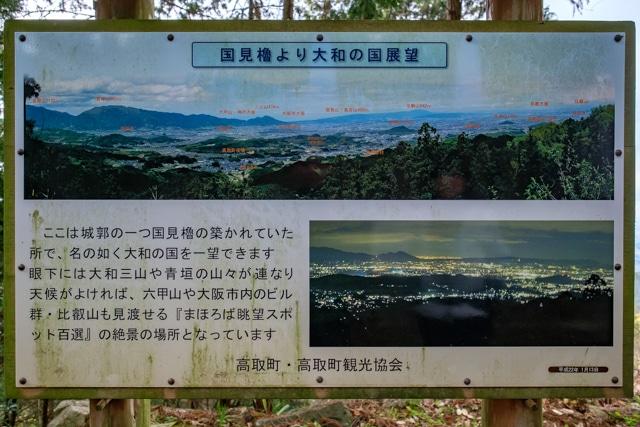 takatori2-5467