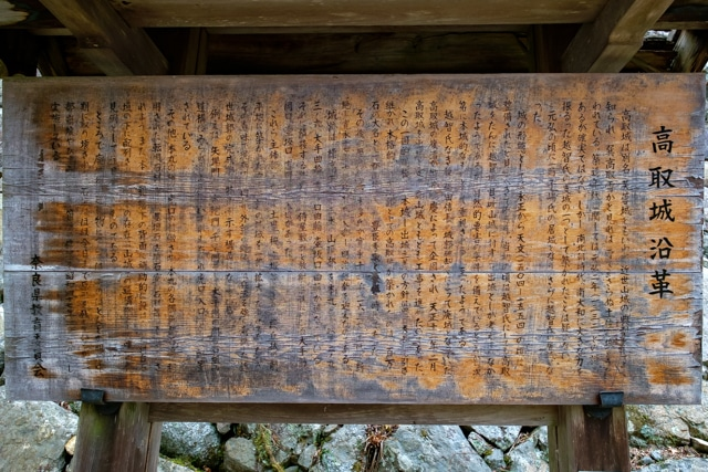 takatori2-5714a-5295
