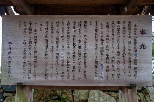 takatori2-5828