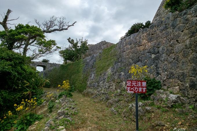 naka-gsk-4387