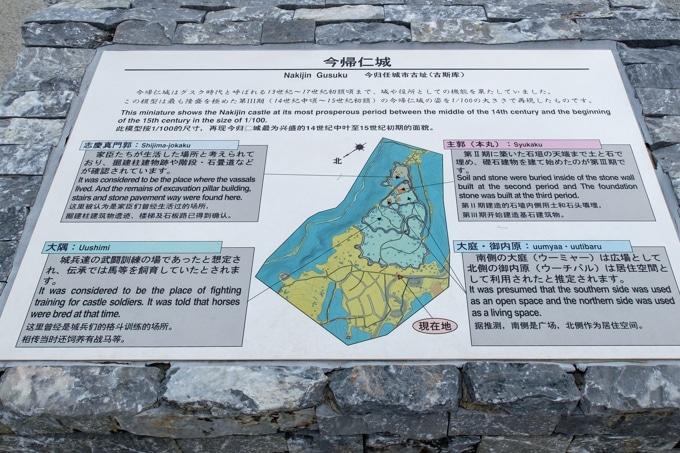 nakijin-8243