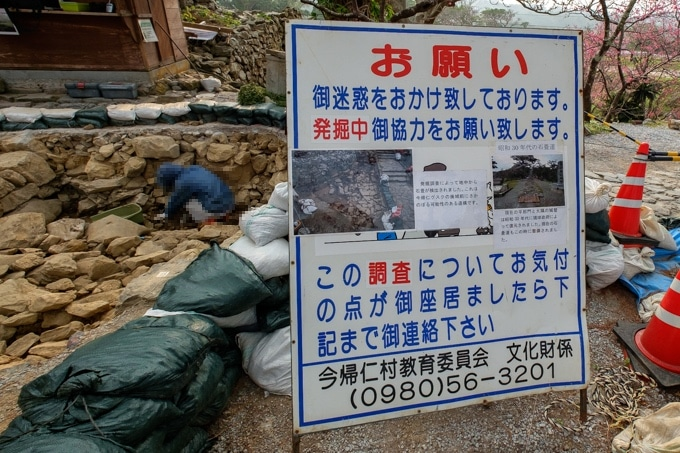 nakijin-8256sa-8355s