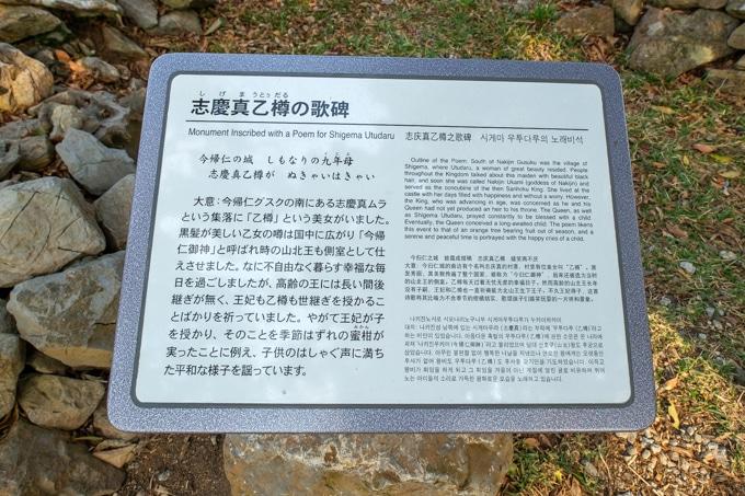 nakijin-8279
