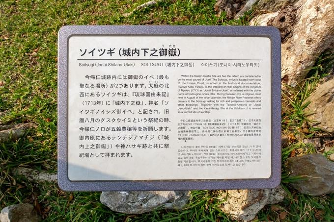 nakijin-8282a-8280
