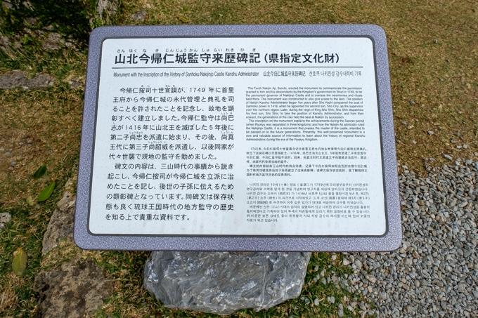 nakijin-8306a-8305