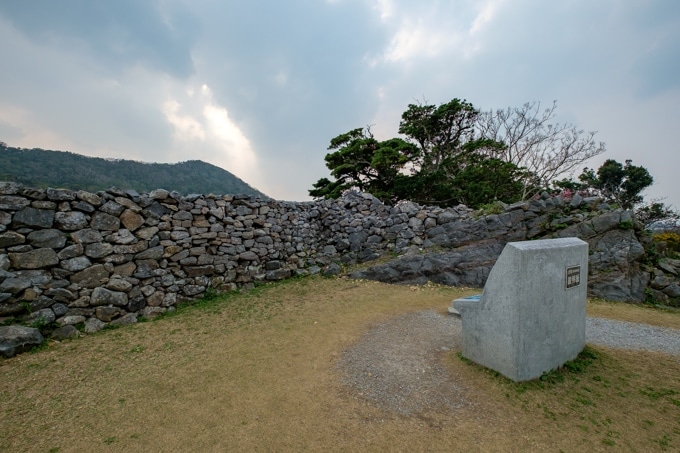 nakijin-8307a-8339