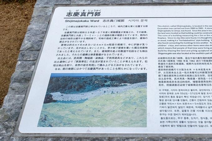 nakijin-8322a-8319