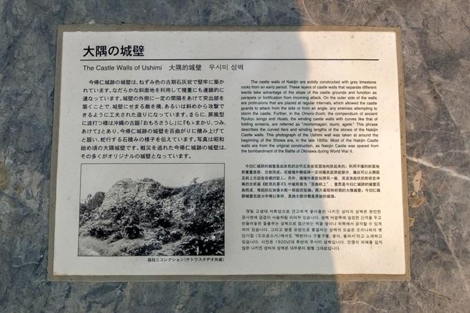 nakijin-8356