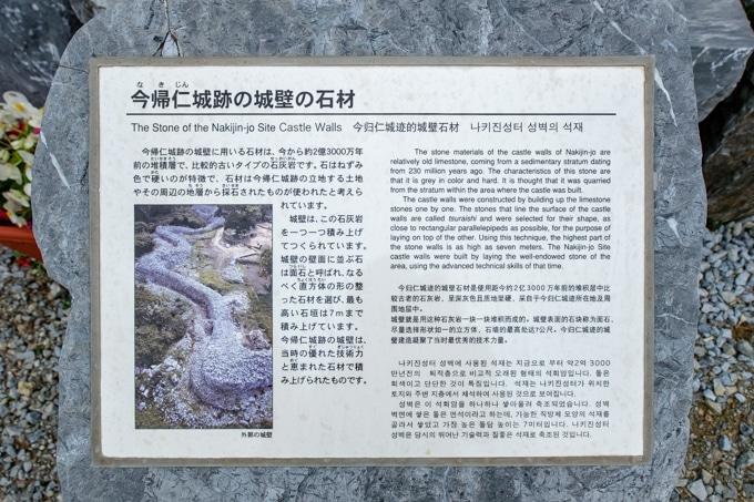 nakijin-8379
