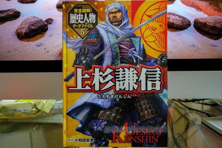 books2016-0030