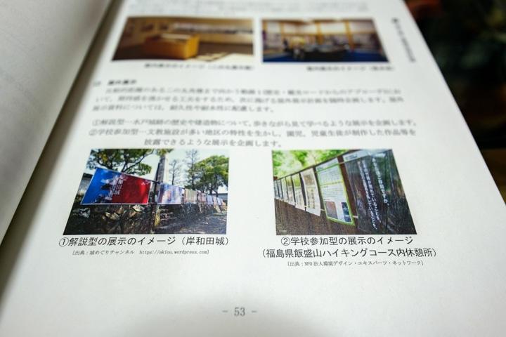 books2016-0034