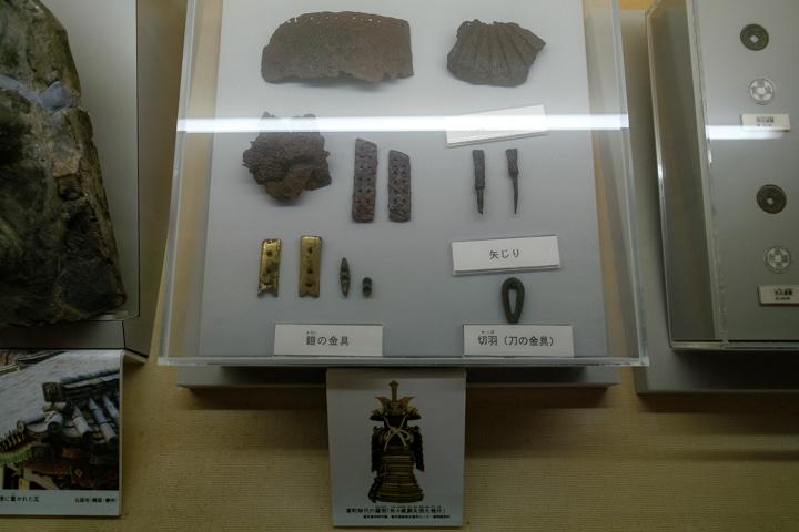urasoe-gsk-4027