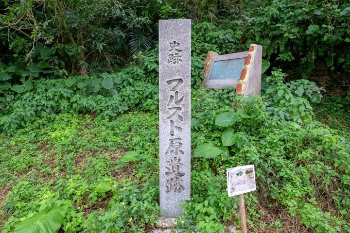 furusuto-baru-3891