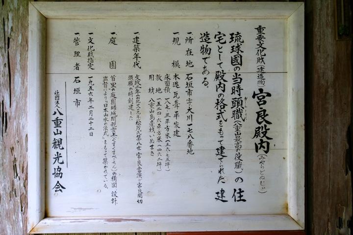 furusuto-baru-3939