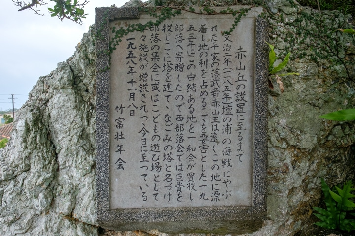 hibanmui-3674