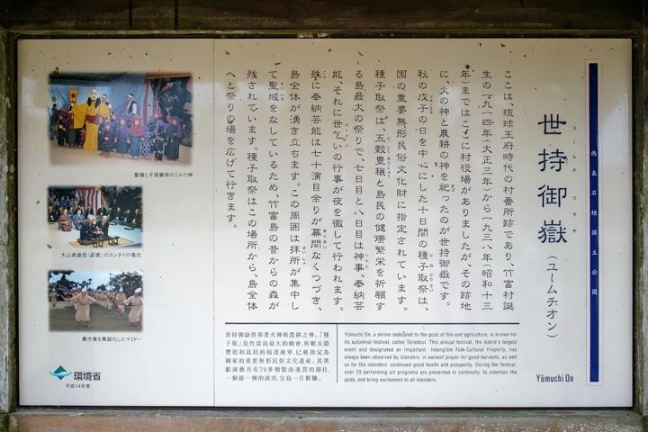 hibanmui-3698