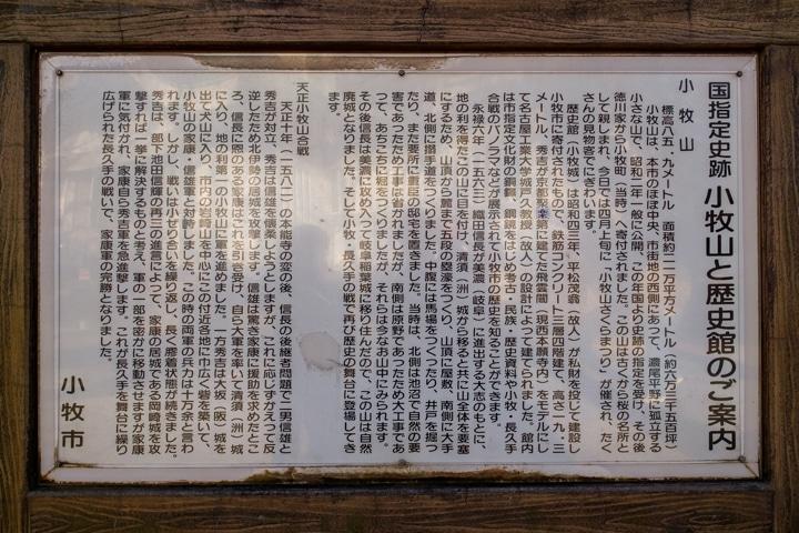komakiyama-3027