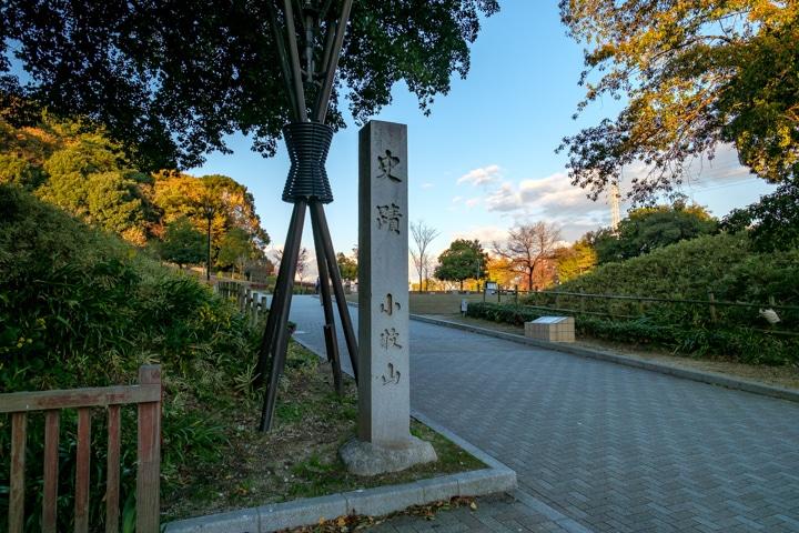komakiyama-3085