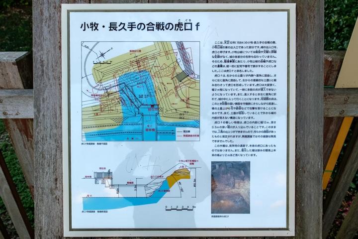 komakiyama-3099a-3097