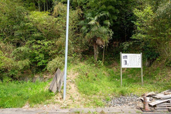kaburamaru-0830