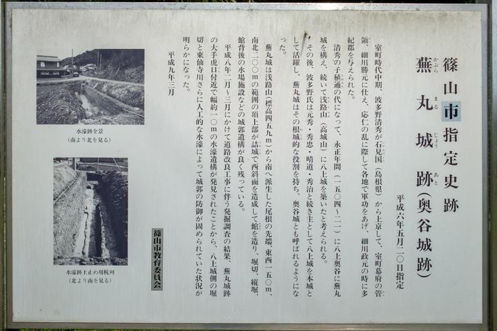 kaburamaru-0831