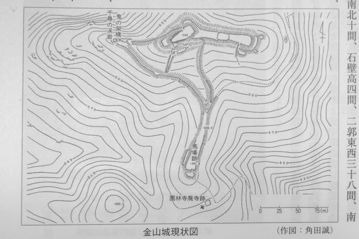 kinzanjo-0360a-2940