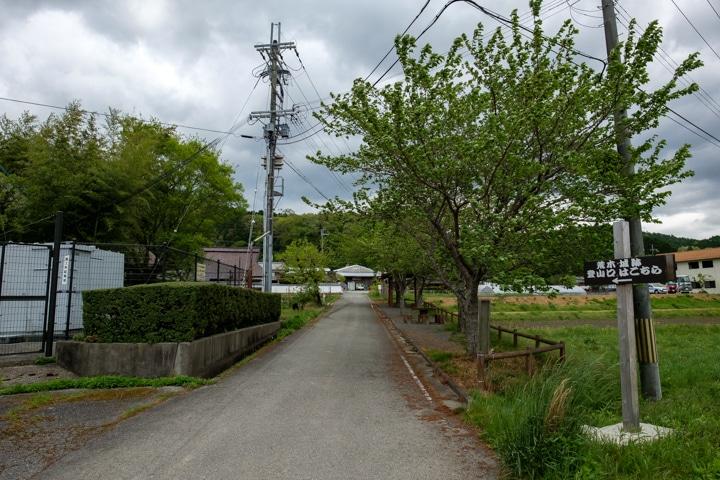 saikusho-jo-0180a-0353