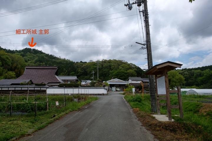 saikusho-jo-0185s