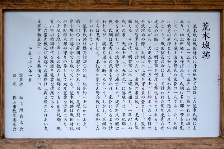 saikusho-jo-0186