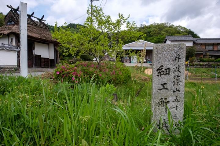 saikusho-jo-0189