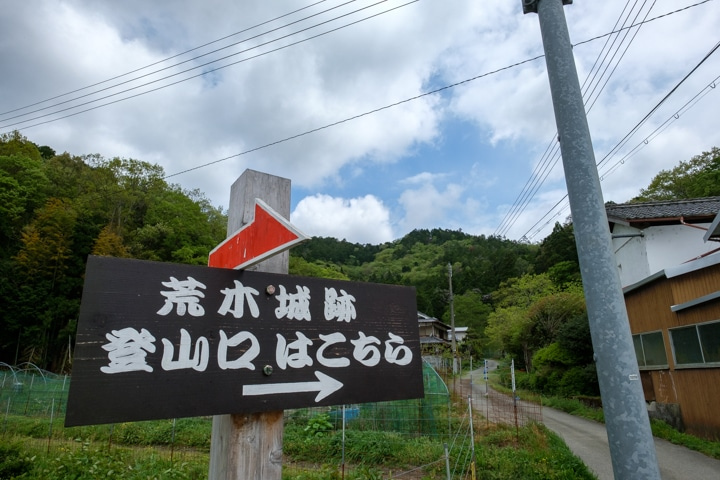 saikusho-jo-0191