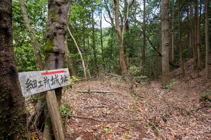 saikusho-jo-0199