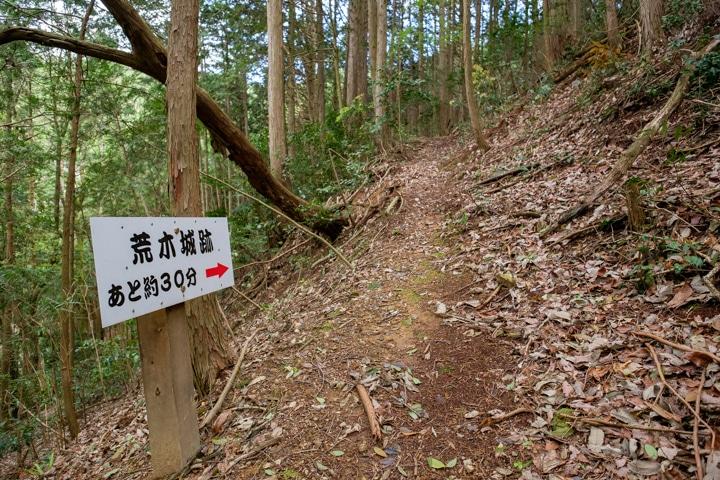 saikusho-jo-0200