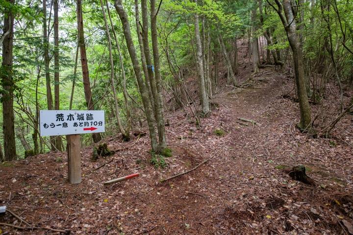 saikusho-jo-0221