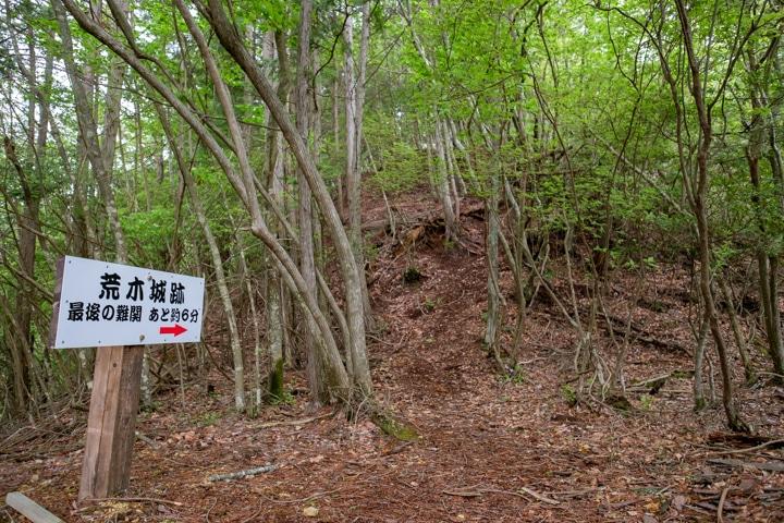 saikusho-jo-0223