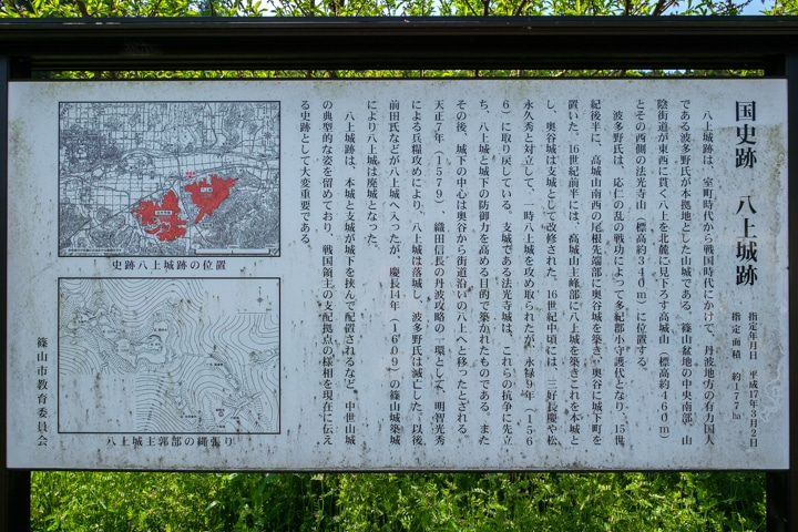 yakamijo-0549