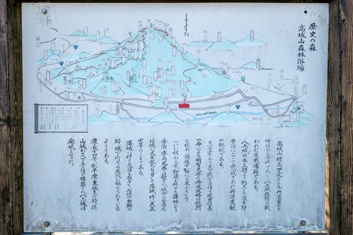 yakamijo-0550