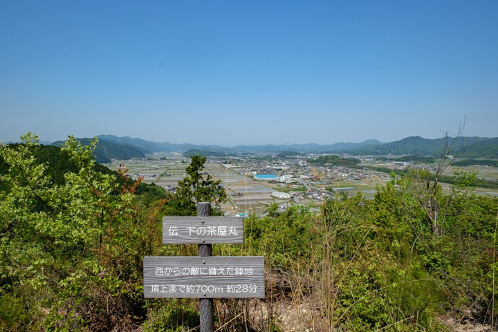 yakamijo-0591