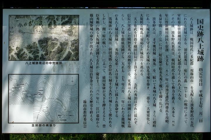 yakamijo-0669