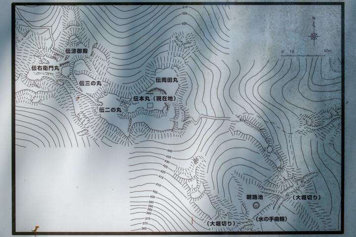 yakamijo-0670